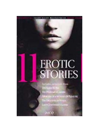 11 Erotic Stories By No Specified Author