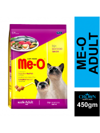 Me-O Seafood Flavour  Adult Cat Food-450g