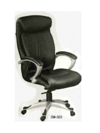 Smart Executive Office Chair SM-303